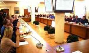 В Поморье установили порядок работы комиссии по выбору места для нового полигона