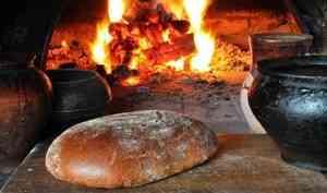В Котласе горела частная пекарня