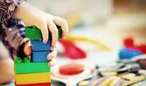 ОНФ разбирается в ситуации с возможным закрытием детского сада в Новодвинске
