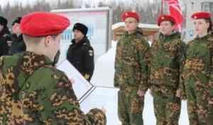 Два юнармейских отряда создано в Приморском районе