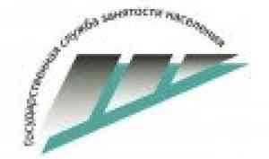 Министерство труда и соцзащиты проводит опрос для актуализации перечня профессий рабочих и специалистов среднего звена