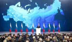 Елена Кудряшова: Программа «Земский учитель» поможет решить кадровую проблему
