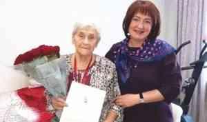 100-летний юбилей отметила архангелогородка Любовь Яковлевна Андрюшина