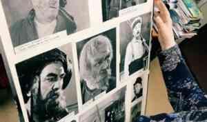 Архангельский драмтеатр посвятит лекторий Борису Горшенину и Сергею Плотникову