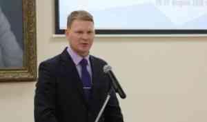 Сергей Котлов: система образования региона нуждается в выпускниках САФУ