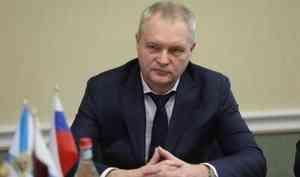 У «РВК-Центр» новый директор: теперь за воду в Архангельске отвечает бывший электрик