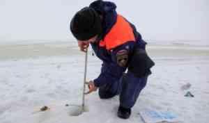 Погода не рыбацкая: «Сейчас не время для прогулок по морскому льду, возможны провалы»