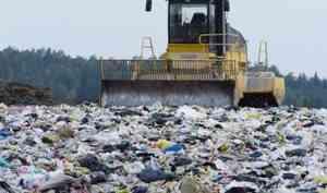 В Рикасихе не будут строить полигон для складирования отходов