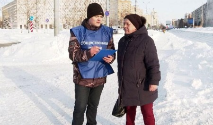 Врегионе стартовала регистрация участников наАрхангельский экологический форум