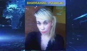 Полиция ищет Полину Кузакову