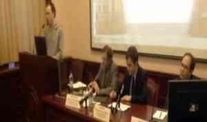 LIVE: встреча комиссии СПЧ с представителями экологических организаций