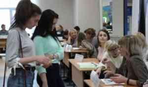 Сельские школы ищут педагогические кадры в САФУ