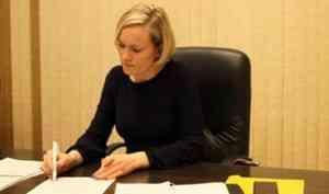 Ольга Горелова провела рабочее совещание с главами муниципальных образований Поморья
