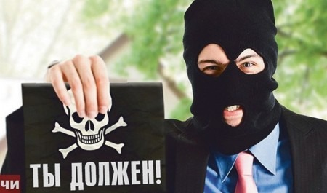 Коллекторы продолжают угрожать должникам из Архангельской области