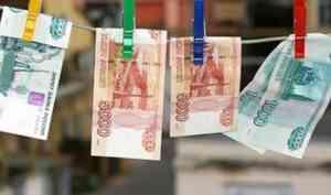 В Котласе осудили мошенницу, похитившую у пенсионеров более 87 тысяч рублей