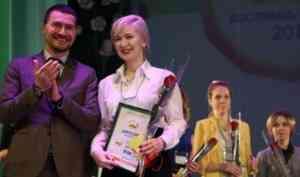 В Архангельске назвали победителей конкурса «Воспитать человека–2019»