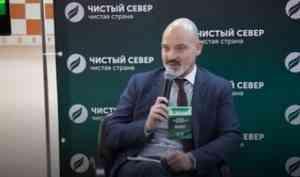 Участник экофорума в Архангельске: «Не будет диалога - проблема не решится»