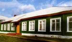 В посёлке Коноша на два месяца закрыли здание школы