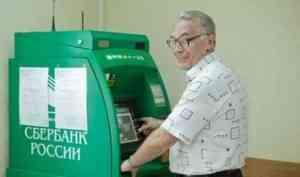 С апреля в Архангельской области будет изменен график доставки пенсий