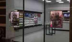 Tele2 открыла флагманский салон в центре Архангельска