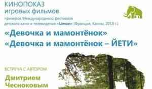 Картины-призеры Каннского фестиваля покажут в Добролюбовке