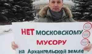 Мусорный кризис Москвы, затронувший Поморье, вылился в гражданскую инициативу