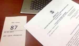 Более 25 тысяч подписей за отставку губернатора Поморья переданы президенту России