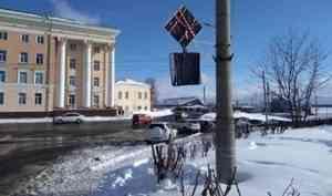 Архангельские водители будут объезжать городскую набережную 10 марта