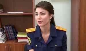 Поздравления губернатора приняла единственная вобласти женщина-руководитель следственного отдела
