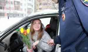 Вместо палки (полосатой)... цветы. ГИБДД Архангельска поздравляет женщин за рулем с 8 марта