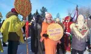Зима, уходи! Следим онлайн, как Архангельск гуляет на Масленицу