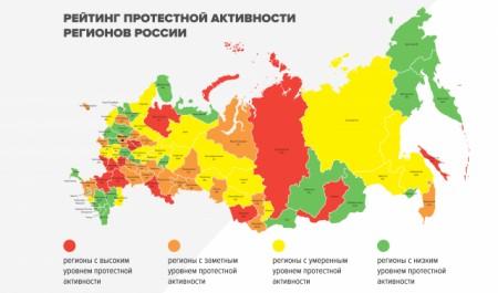 Рейтинг протестной активности регионов России, февраль 2019 года