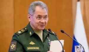 Сергей Шойгу рассказал о планах «Севмаша» по строительству подводных лодок для ВМФ