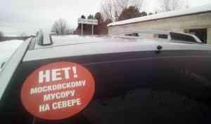 Московские поморы попросили губернатора Орлова рассказать северянам правду о стройке на станции Шиес