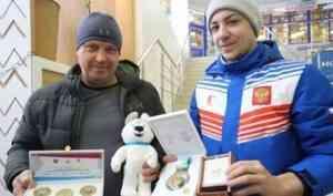 Архангельск встретил триумфаторов Универсиады Данилу Кузьмина и Эдуарда Трифонова