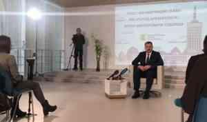 Live: пресс-конференция главы Архангельска Игоря Годзиша