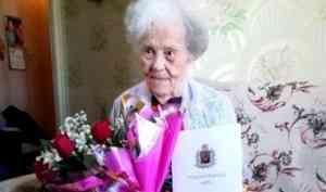 Жительница Новодвинска Галина Гаранина отмечает 100-летний юбилей