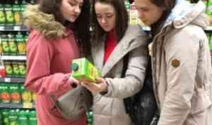 Активисты «Эко-университета» стали призёрами квеста отассоциации «зеленых» вузов Росиии