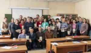 Сотрудники избирательных комиссий области прошли курсы повышения квалификации в университете