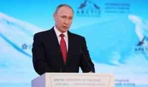 Владимир Путин примет участие в пятом Арктическом форуме