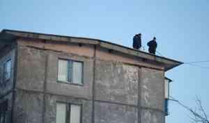 Брать кредит на ремонт панельки? Если УК предлагает соседям скинуться по 100 000 рублей