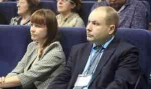 САФУ презентовал на четвертом Форуме управляющих компаний свои образовательные программы