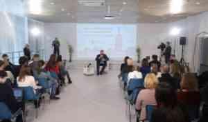 Студенты САФУ приняли участие впресс-конференции главы города Архангельска