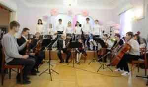 55-летний юбилей отметила архангельская школа искусств №42