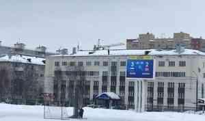 Сборная России вышла в финал юниорского первенства мира по хоккею с мячом