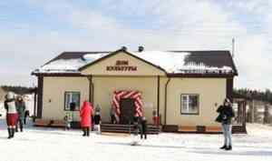 Современный Дом культуры открыт в устьянском поселке Глубокий