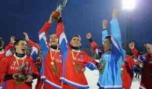 Воспитанники архангельского хоккея стали победителями первенства мира по бенди