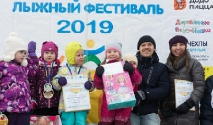 Детский лыжный фестиваль-2019 в Поморье собрал рекордное число участников