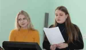 В САФУ завершилась вторая зимняя школа «Энергетика, нефть и газ в арктическом регионе»