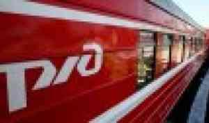 Дополнительные поезда между Архангельском и Москвой назначены на майские праздники